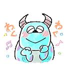ゆる〜り♪モンスターズ・インク(個別スタンプ:25)