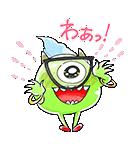 ゆる〜り♪モンスターズ・インク(個別スタンプ:26)