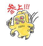 ゆる〜り♪モンスターズ・インク(個別スタンプ:27)