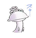 ゆる〜り♪モンスターズ・インク(個別スタンプ:31)