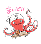 ゆる〜り♪モンスターズ・インク(個別スタンプ:32)