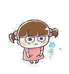 ゆる〜り♪モンスターズ・インク(個別スタンプ:34)