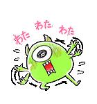 ゆる〜り♪モンスターズ・インク(個別スタンプ:35)