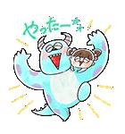ゆる〜り♪モンスターズ・インク(個別スタンプ:36)