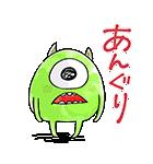 ゆる〜り♪モンスターズ・インク(個別スタンプ:37)