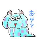ゆる〜り♪モンスターズ・インク(個別スタンプ:38)