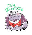 ゆる〜り♪モンスターズ・インク(個別スタンプ:39)