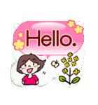 かわいい女子のあいさつ集(英語版)(個別スタンプ:3)
