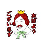濁点王(個別スタンプ:01)