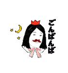 濁点王(個別スタンプ:03)