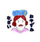 濁点王(個別スタンプ:04)