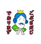 濁点王(個別スタンプ:05)