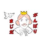 濁点王(個別スタンプ:08)