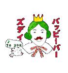 濁点王(個別スタンプ:28)