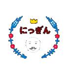 濁点王(個別スタンプ:35)