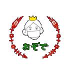 濁点王(個別スタンプ:39)