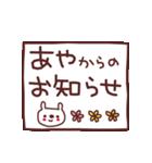 ★あ・や・ち・ゃ・ん★(個別スタンプ:4)