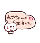 ★あ・や・ち・ゃ・ん★(個別スタンプ:9)