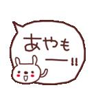 ★あ・や・ち・ゃ・ん★(個別スタンプ:11)