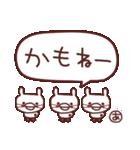 ★あ・や・ち・ゃ・ん★(個別スタンプ:12)