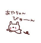 ★あ・や・ち・ゃ・ん★(個別スタンプ:14)