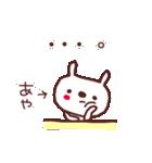 ★あ・や・ち・ゃ・ん★(個別スタンプ:22)