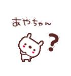 ★あ・や・ち・ゃ・ん★(個別スタンプ:28)