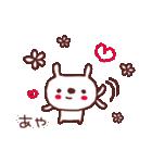 ★あ・や・ち・ゃ・ん★(個別スタンプ:39)