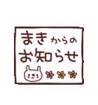 ★ま・き・ち・ゃ・ん★(個別スタンプ:4)