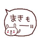 ★ま・き・ち・ゃ・ん★(個別スタンプ:11)