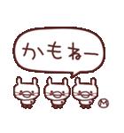 ★ま・き・ち・ゃ・ん★(個別スタンプ:12)