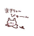 ★ま・き・ち・ゃ・ん★(個別スタンプ:14)