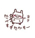 ★ま・き・ち・ゃ・ん★(個別スタンプ:16)