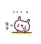 ★ま・き・ち・ゃ・ん★(個別スタンプ:22)