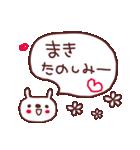 ★ま・き・ち・ゃ・ん★(個別スタンプ:24)