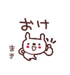 ★ま・き・ち・ゃ・ん★(個別スタンプ:26)