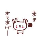 ★ま・き・ち・ゃ・ん★(個別スタンプ:27)