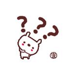 ★ま・き・ち・ゃ・ん★(個別スタンプ:28)