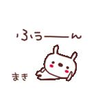 ★ま・き・ち・ゃ・ん★(個別スタンプ:30)