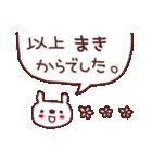 ★ま・き・ち・ゃ・ん★(個別スタンプ:40)