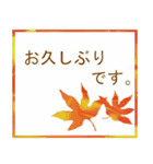 秋スタンプ(個別スタンプ:3)