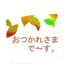 秋スタンプ(個別スタンプ:6)