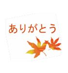 秋スタンプ(個別スタンプ:8)