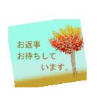 秋スタンプ(個別スタンプ:20)