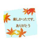 秋スタンプ(個別スタンプ:32)