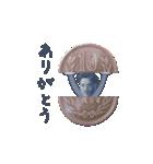 今度も動く!新旧お金すたんぷ4(個別スタンプ:12)