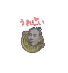 今度も動く!新旧お金すたんぷ4(個別スタンプ:13)