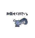 今度も動く!新旧お金すたんぷ4(個別スタンプ:16)