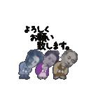 今度も動く!新旧お金すたんぷ4(個別スタンプ:17)