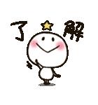 しろくて丸い★無難な棒人間(個別スタンプ:01)